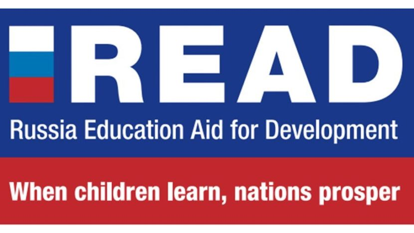 READ program logo
